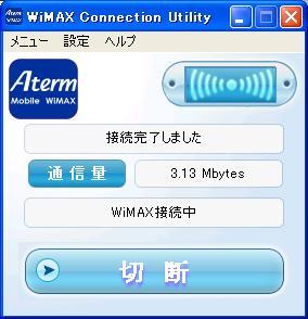 Wm3300rinstall011