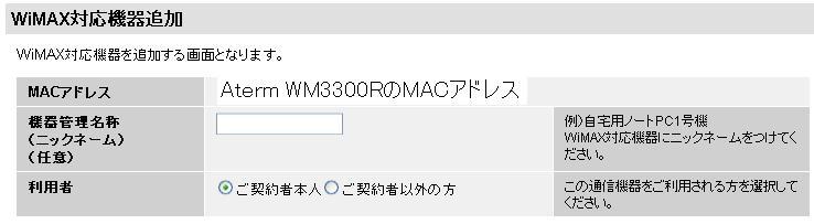 Wm3300rinstall016