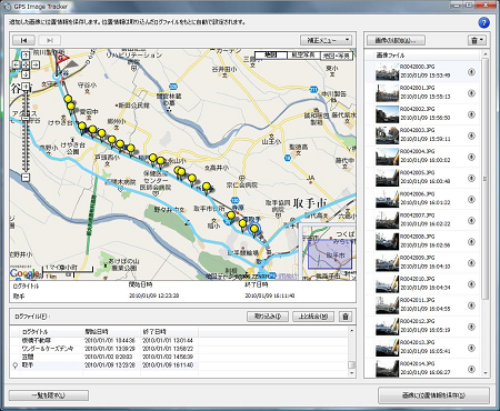 Gps_wimax20100109s