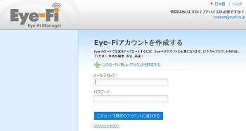 Eyefi002s