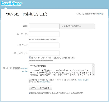 Twitter02s