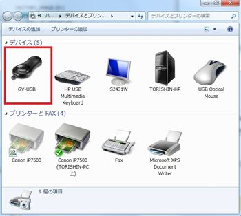 Device_r