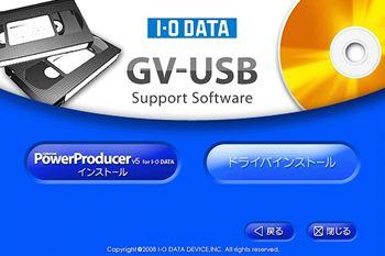 Gvusb002_r