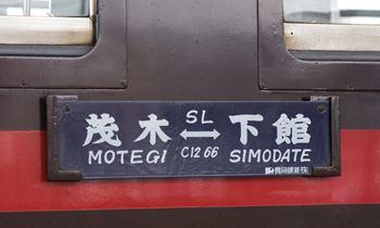 Img_9177_r