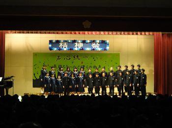 御所ヶ丘中学校桔梗祭