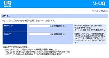 Passport002_r