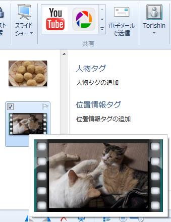 Windowslive01_2