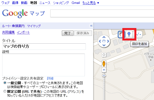 Googlemap004