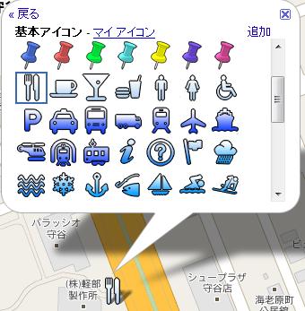Googlemap010