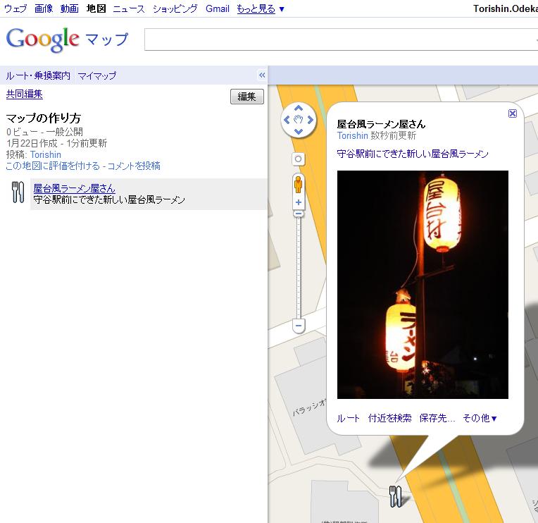 Googlemap011
