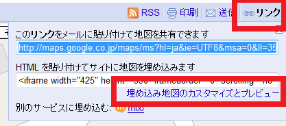 Googlemap012