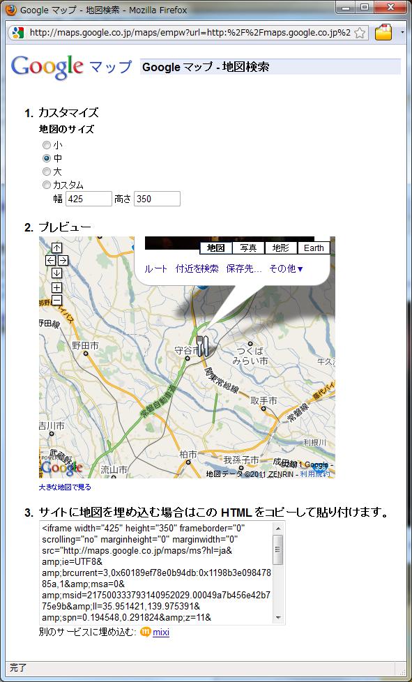 Googlemap013