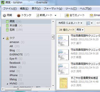 Kenko001_r