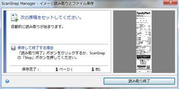 Kenko005_r