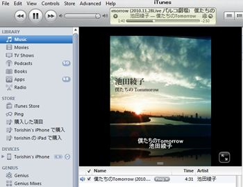 Music01_r