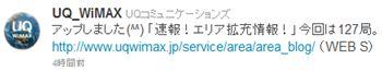 Uq_twitter_r
