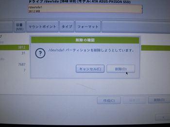 R0051471_r