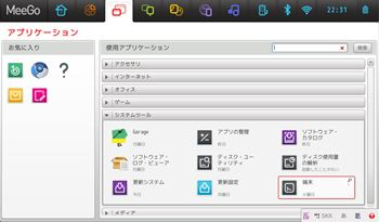 Screenshot10_r