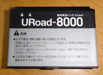 Dsc04616_r