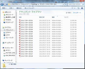 Pdf_manga_r_2
