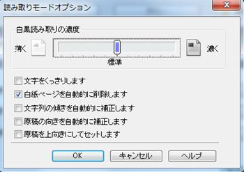 Scansnapmanager04_r
