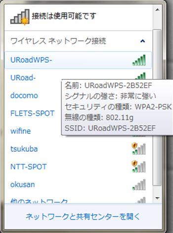 Uroad_001_r
