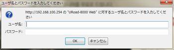 Uroad_006_r