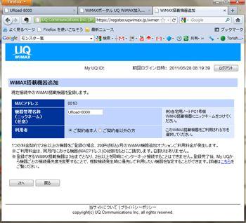 Uroad_015_r