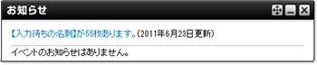 Meishi002_r