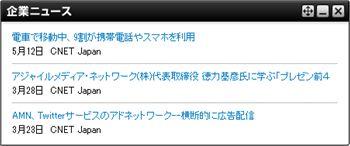 Meishi008_r