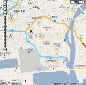 Ishinomaki_r