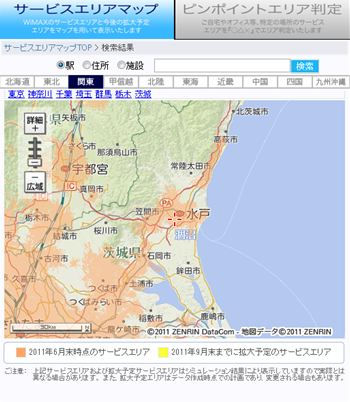 Wimax_map_r