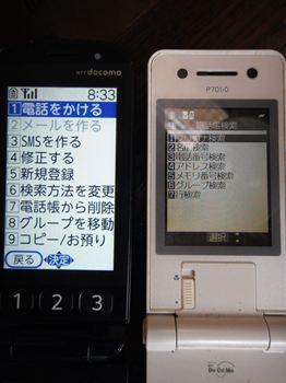 Dsc05271_r