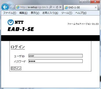 Ead1se_001_r_2