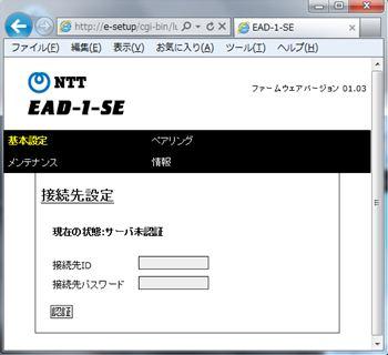 Ead1se_002_r