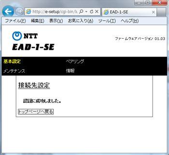 Ead1se_003_r