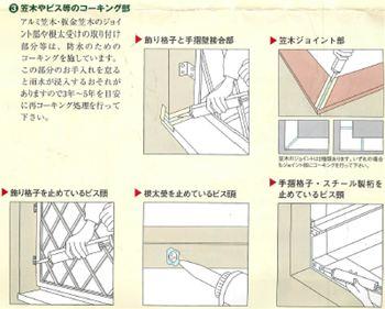 Deck1_r