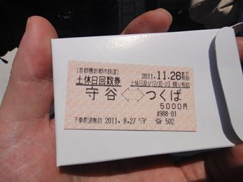 Dsc06515_r