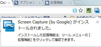 Capture03_r