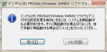 Wireless21_r