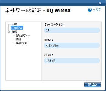 Moriya_wimax_20110930_4_r