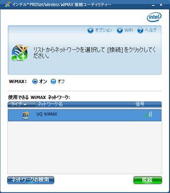 Moriya_wimax_20110930_r