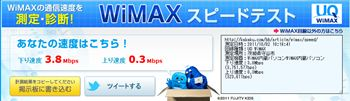 Wimax20111002_005_righton_r