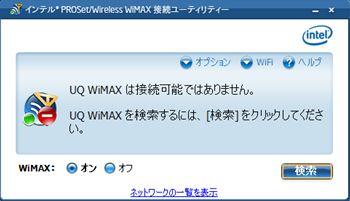 Wimax20111002_007__r