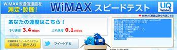 Wimax20111002_022__r