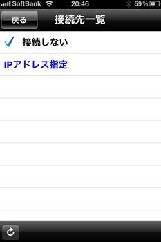 Img_2290_r