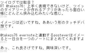 Postever003_r
