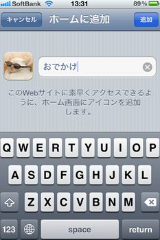 Iphone_icon02_r