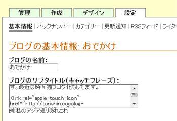Iphone_icon07_r