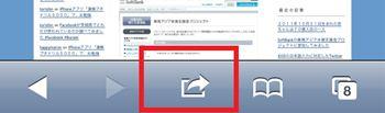 Iphone_icon08_r
